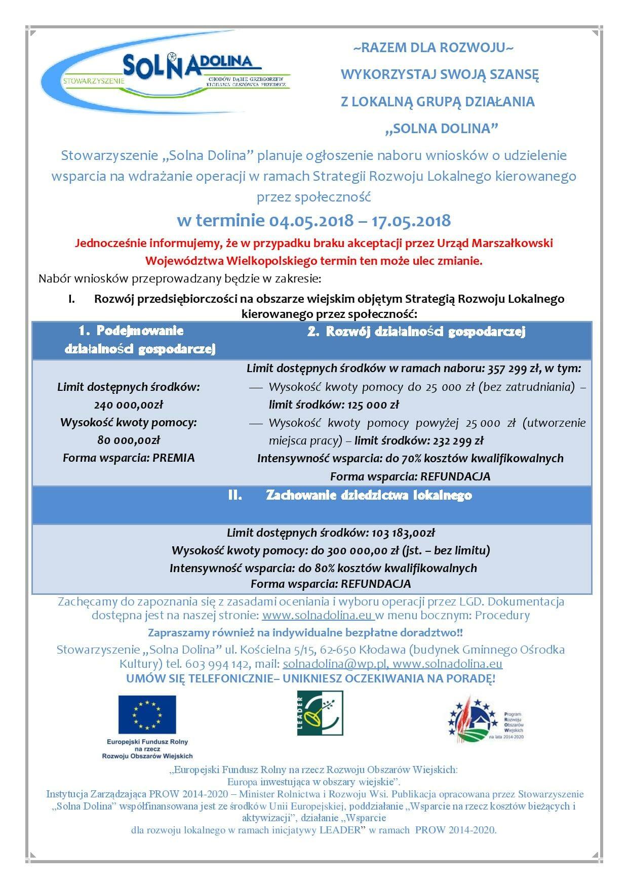 """Już wkrótce Stowarzyszenie """"Solna Dolina"""" planuje ogłoszenie naboru wniosków o przyznanie pomocy na wdrażanie operacji w ramach Strategii Rozwoju Lokalnego kierowanego przez społeczność"""